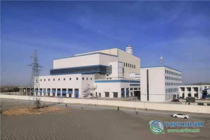 高能环境:和田市垃圾焚烧发电厂顺利完成试运行