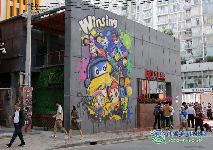 """广州一公厕改造成动漫主题,""""以厕养厕""""填补经费缺口"""