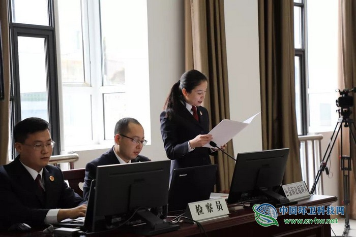 垃圾处理不力,四川一镇政府被公益公诉