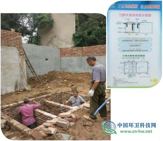 厕所革命案例 成都彭州市广泛宣传发动 群众全程参与