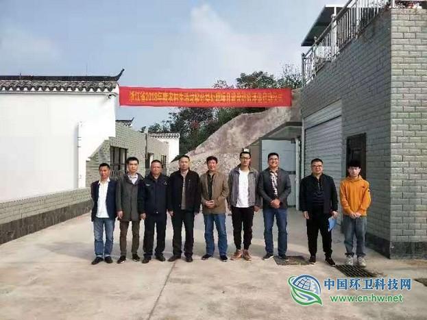 浙江启动垃圾资源化站点绩效评估工作