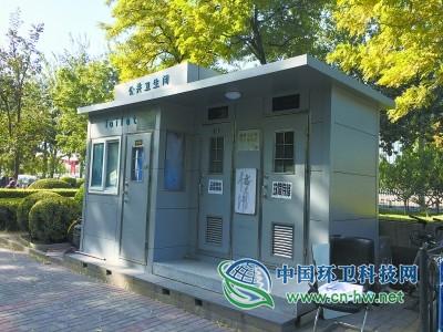 """如此""""厕所革命"""" 北京一公厕""""故障待修""""1年多"""