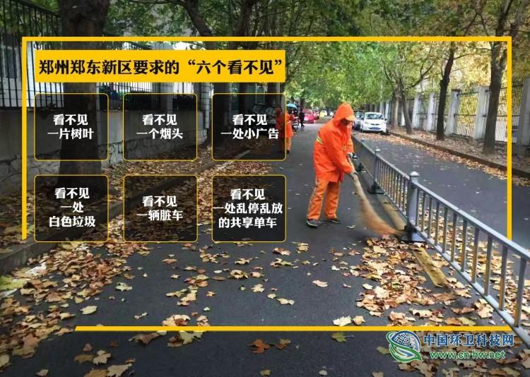 人民日报:高压水枪打落叶,谁在为难环卫工?