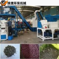 空调散热器铜铝水箱回收处理设备
