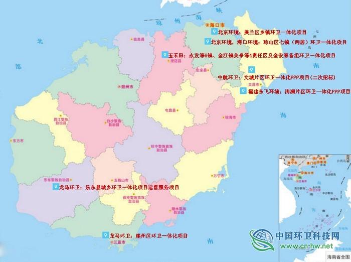 """玉禾田中标7464.02万环卫一体化项目,海南省环卫市场""""火热"""""""