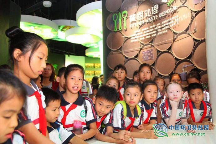 体验|不寻常的环保课 东莞小学生参观环保热电厂