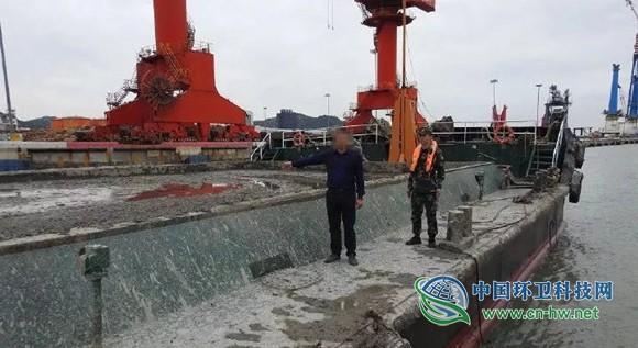 福建海警查获首起海洋非法倾废案 查证非法倾泥约1.3万方
