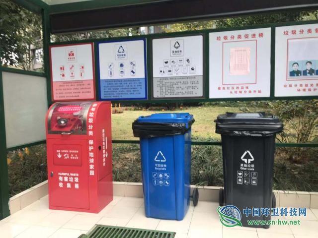 分类标志不宜小于桶正面60%!江苏出台指南规范垃圾分类设施配置