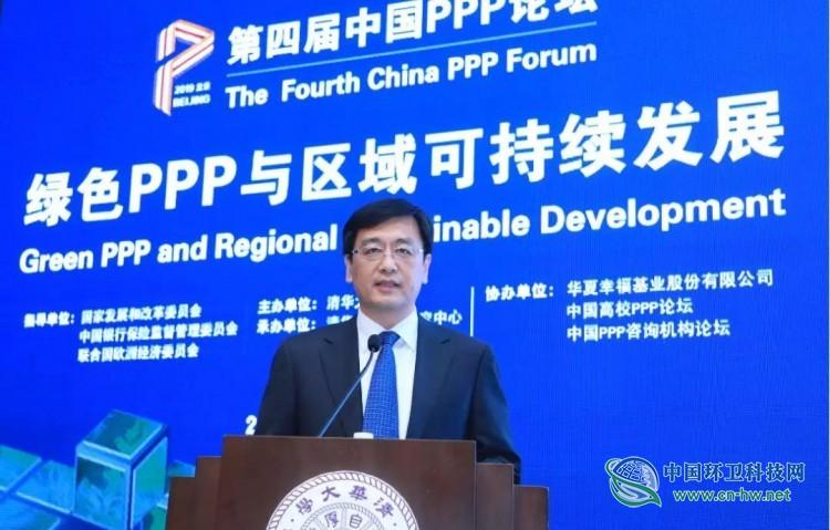 发改委副司长韩志峰:创新与规范并重,推动PPP模式行稳致远