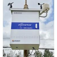 OLFOSENSE恶臭在线监测系统