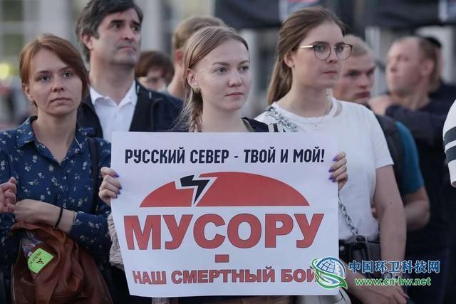 俄垃圾填埋场引众怒:当地企业家房子被烧,愤怒民众要求州长辞职