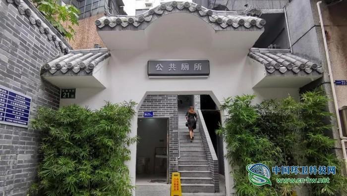 """广州市聚焦""""厕所革命"""",亮出优秀成绩单"""