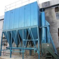 专业生产布袋除尘器,催化燃烧设备,锅炉除尘器设备厂家