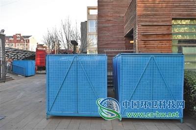 北京垃圾分类工作行动方案以及四个配套实施办法即将揭晓