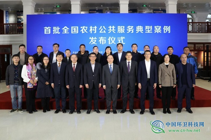 首批农村公共服务典型案例发布,陕西泾阳环卫市场化服务入选