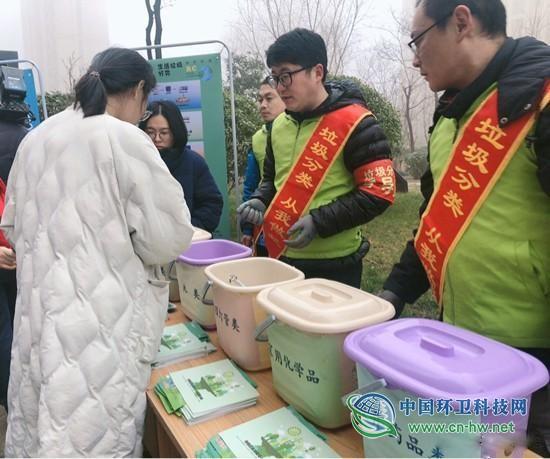 济南市将实现有害生活垃圾投放、收集和无害化处理全覆盖