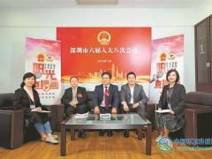 深圳市人大代表:探讨如何让科技赋能垃圾分类管理