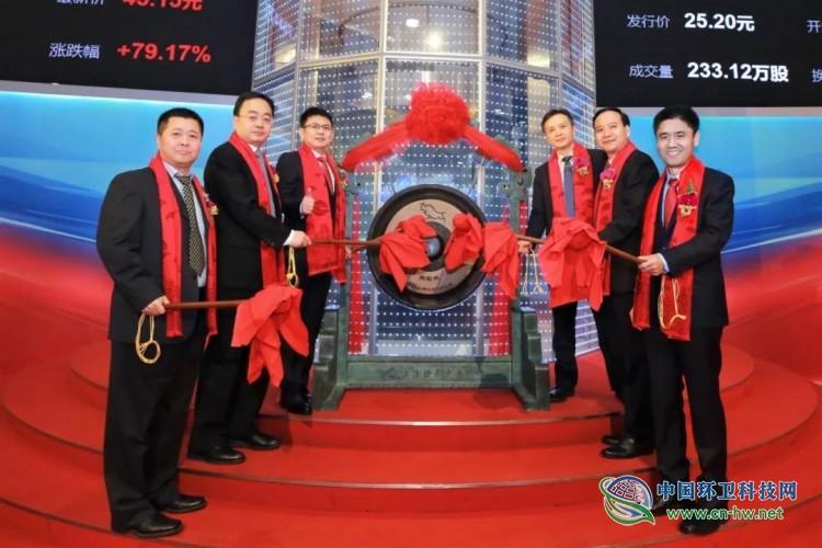 渗滤液处理板块再添新股,上市首日市值达43.46亿元!