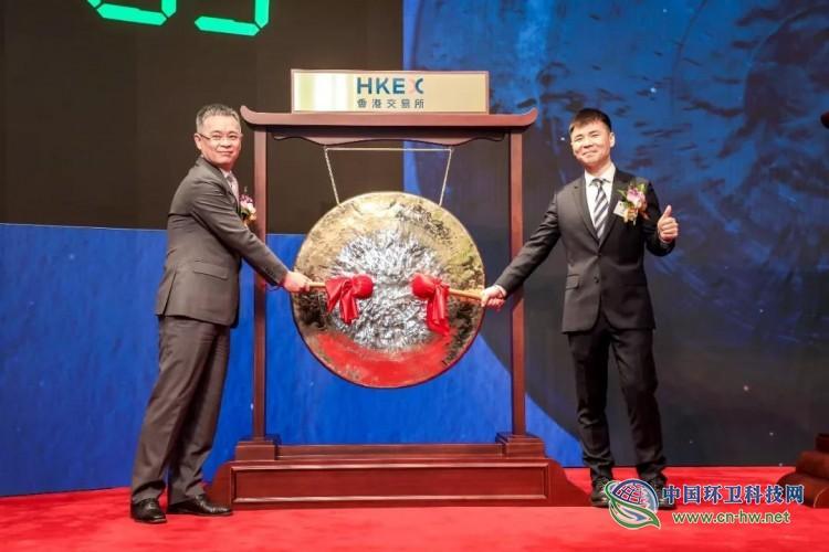股票代码3718.HK 北控城市资源港股成功上市
