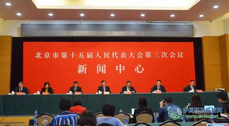 北京市城管委李如刚:扎实推进垃圾分类治理工作