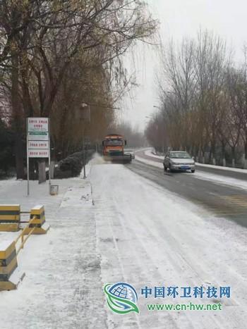 瑞雪来袭,西安市城管系统严阵以待