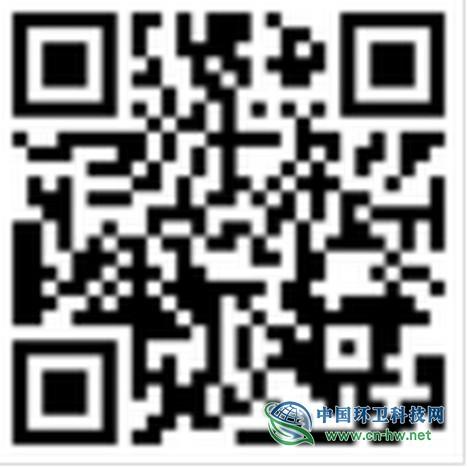 """沈阳迎来生活垃圾分类""""线上大考"""" 首日吸引4.9万人在线答题"""