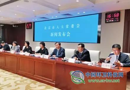 北京修正版垃圾分类条例凝聚共识、创新机制