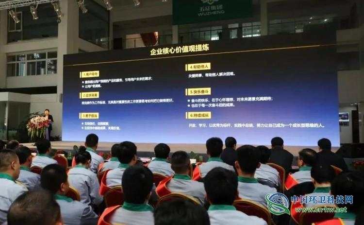 五征集团2019年总结表彰大会:快乐奋斗,从今天开始