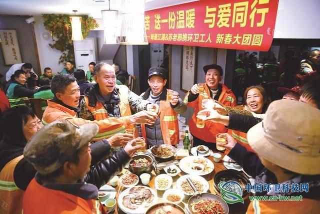 长沙一暖心饭店请40余名环卫园林工人吃团圆饭