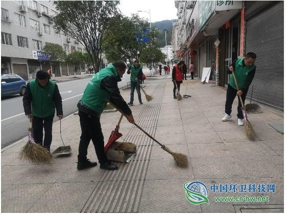 """迎新春,温暖在身边 温州开展""""我为环卫工人代班一小时""""志愿者活动"""