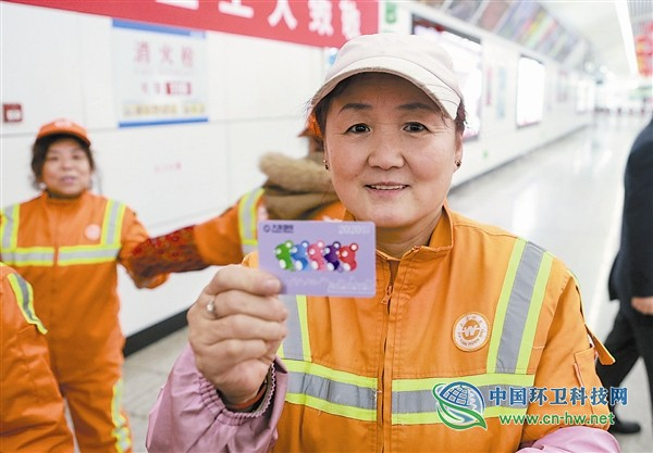 大连环卫工人免费领取5000张春节乘车票卡