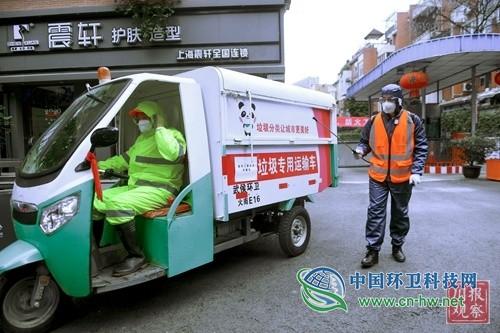 成都:废弃口罩已有专用垃圾桶 全部送垃圾焚烧厂处理