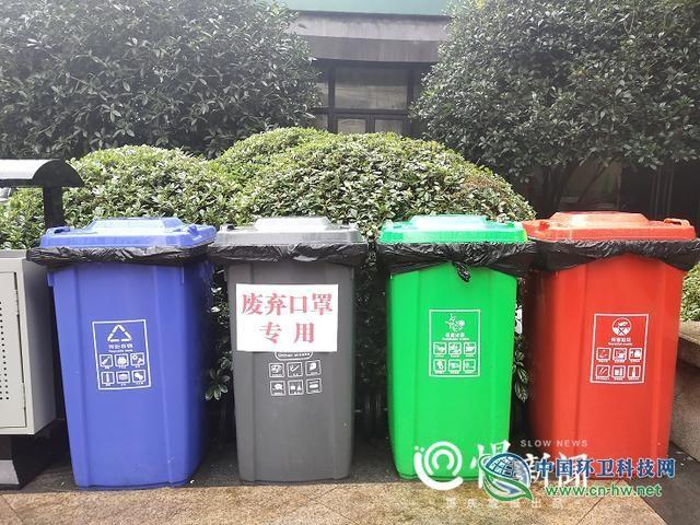 重庆:设置废弃口罩专用垃圾桶 鼓励市民消毒、毁形后再投放