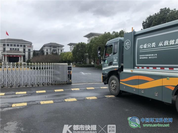 杭州:隔离观察点产生的生活垃圾暂按危废处置