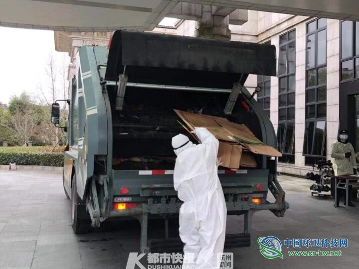 杭州:隔离观察点产生的生活垃圾将集中处置