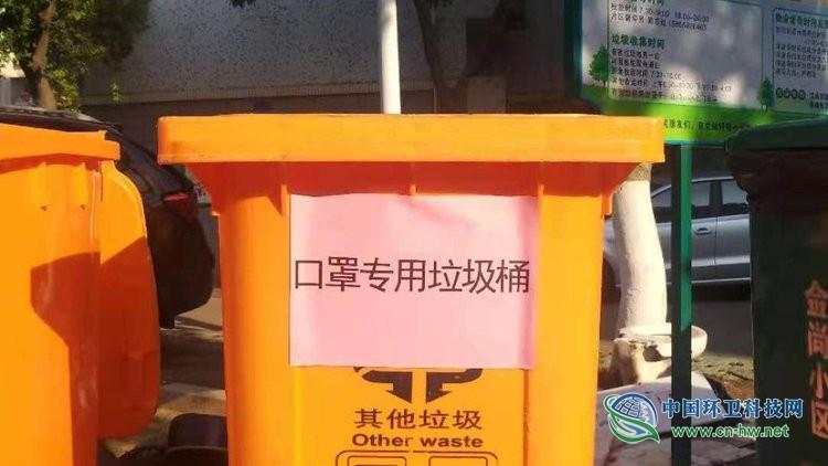 """厦门:普通居民使用后的口罩作为""""其他垃圾""""收集处置"""