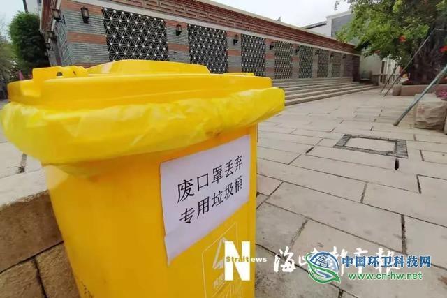 福州加强公共区域卫生整治 集中收运废弃口罩