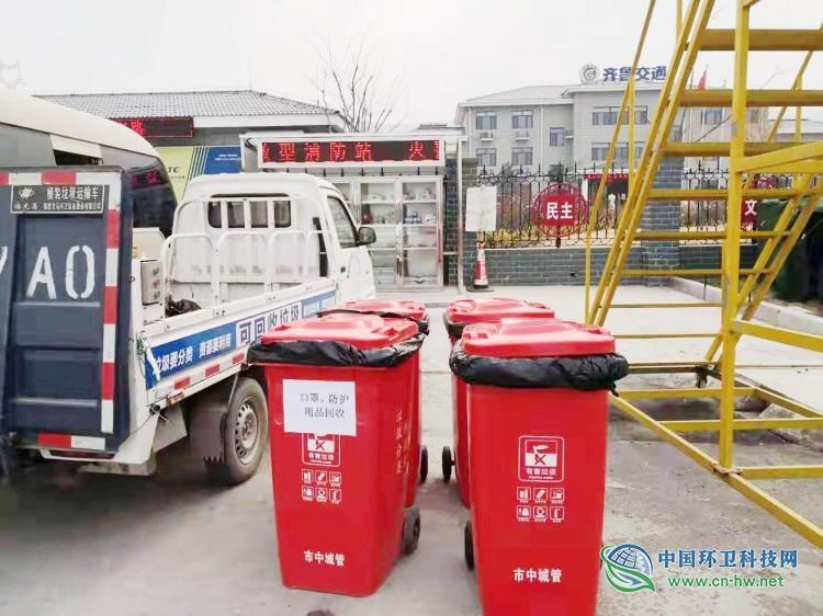 济南:废弃口罩将实行单独投放、收运 专用收集桶今日全部到位