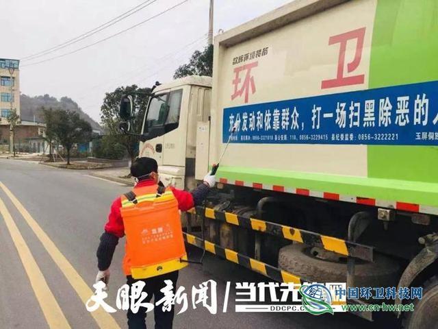 加强环卫行业管理!贵州住建系统这样开展疫情防控工作