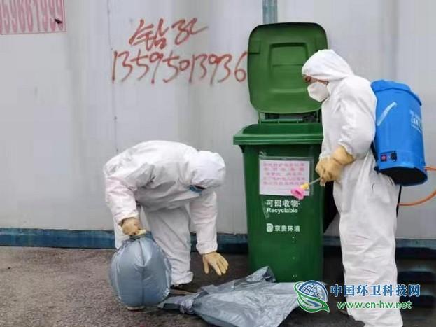 实录|贵阳废弃口罩收运员的一天