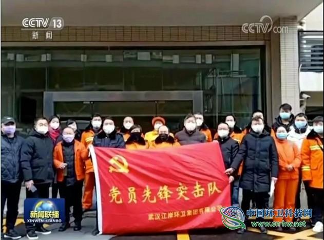 向武汉街头、医院忙着清运垃圾的环卫工人致敬