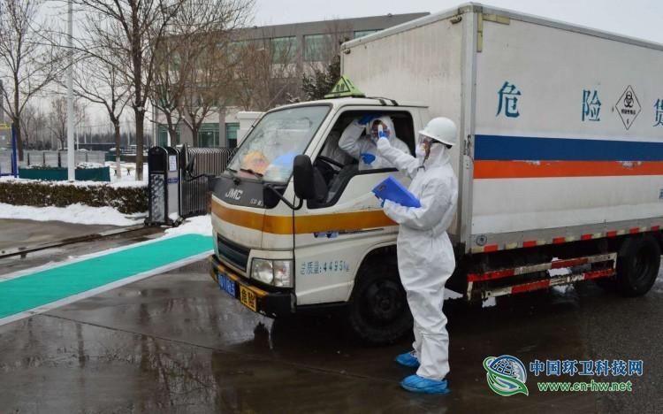 北京涉疫垃圾处理负责人:新冠肺炎医废已达日均4吨