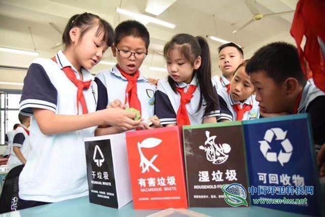 浙江安吉县发布全国首个垃圾分类示范学校建设地方标准