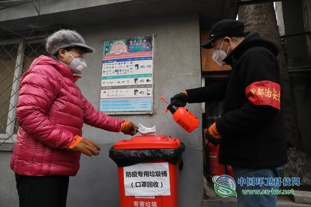 防疫期间,北京这些地方的垃圾分类有了变化