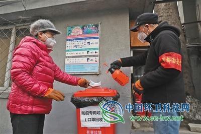 记者探访:疫情防控期间北京市的生活垃圾处理