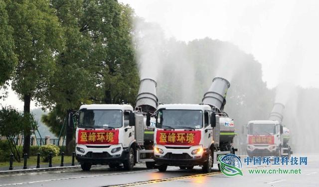 盈峰环境12台雾炮车投入佛山抗疫一线