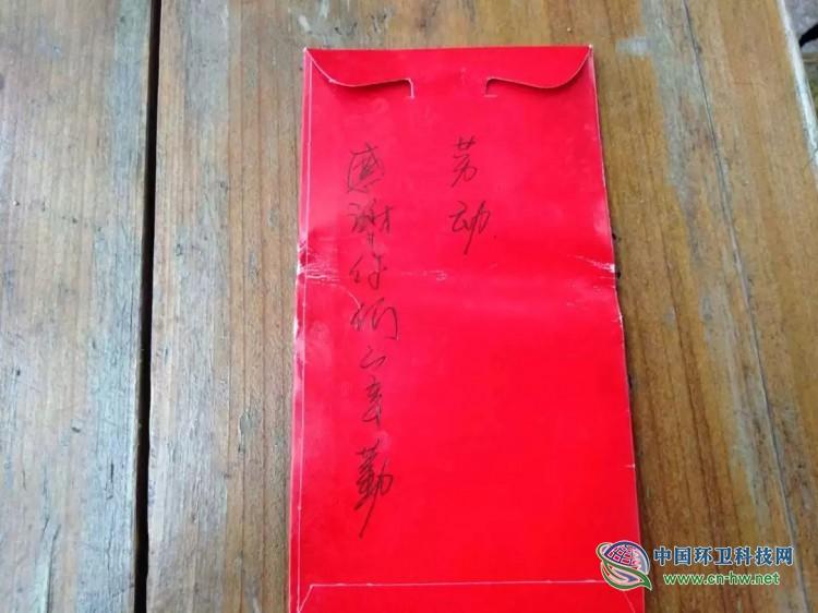 10名环卫工人每人300元红包,遂昌街头这一举动暖心了!