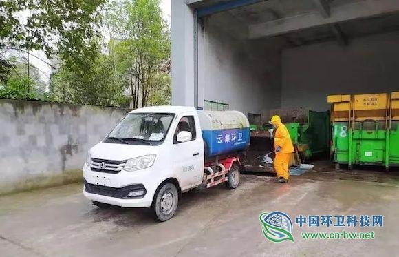重庆落实农村生活垃圾收运管理 基本做到日产日清