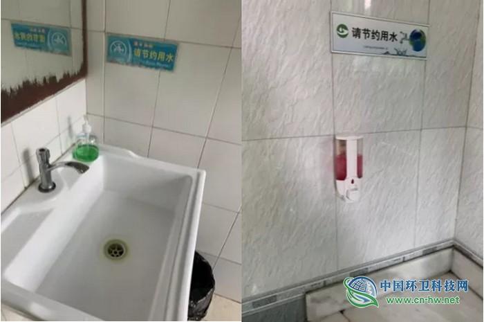 金山区公共厕所防控措施再升级