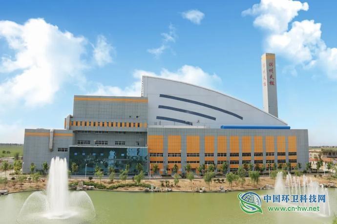 天楹滨州垃圾焚发电厂日处理生活垃圾千余吨 助力疫情防控